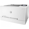HP LaserJet Pro M254dw A4 Color Laser Duplex Wireless Printer